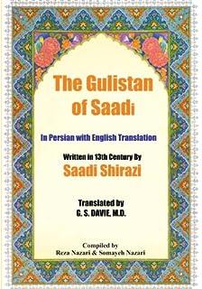 Amazon the gulistan rose garden of sadi bilingual english the gulistan of saadi in persian with english translation persian edition fandeluxe Images