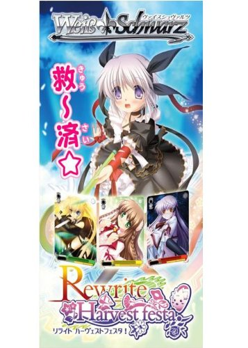 Weiss Schwarz Booster Pack [Rewrite Harvest festa!] (20packs) by Bushiroad