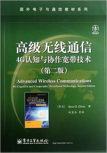 Advanced Wireless Communication