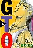 GTO(4) (講談社コミックス)