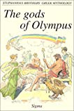The Gods of Olympus, Menelaos Stefanidis, 9604250582