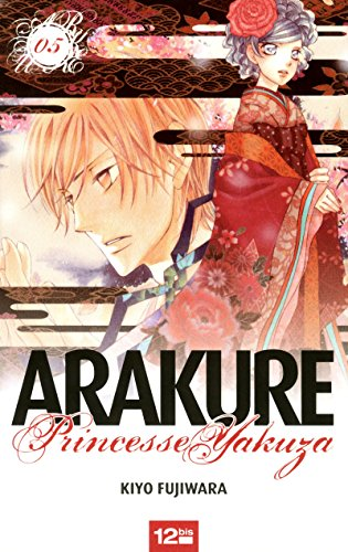 Arakure, Tome 5 (French Edition)