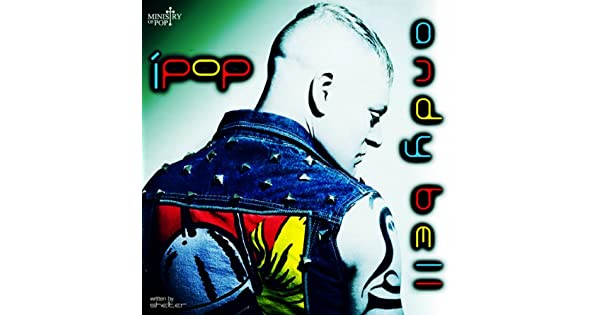 Amazon.com: iPop: Andy Bell feat. Shelter: MP3 Downloads