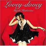 Lovey-dovey