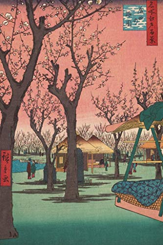 (Cherry Blossoms Japanese Woodblock Art Vaporwave Pink Poster 24x36 Inch)