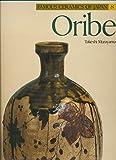 Oribe (Famous Ceramics of Japan)