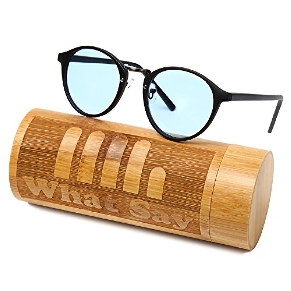 [해외] WHAT SAY 더블 컬러 렌즈 미러 렌즈 썬글라스 클리어 렌즈 다테 안경 전34색 클래식 프레임 트렌드 UV400 맨즈 레이디스 소프트 & 하드 케이스 첨부부