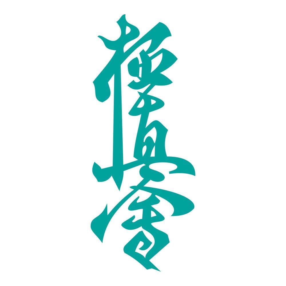 Azutura Karate Symbol Wandtattoo Kampfsportarten Wand Sticker Jungen Schlafzimmer Schlafzimmer Schlafzimmer Haus Dekor verfügbar in 5 Größen und 25 Farben Groß Königliche Blau B00DOB6WMW Wandtattoos & Wandbilder e9f2ee