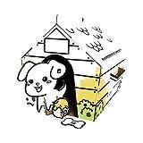 Piedra, Papel o Tijeras Juego de Construcción Dog House