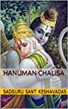 img - for Hanuman Chalisa book / textbook / text book