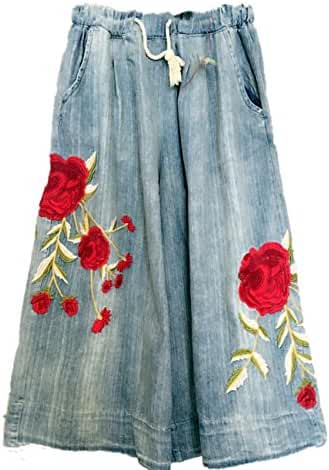 P55 Women Cropped Denim Pants Jeans Trousers 100% Cotton Wide Leg Embroidery Casual Loose Low Crotch