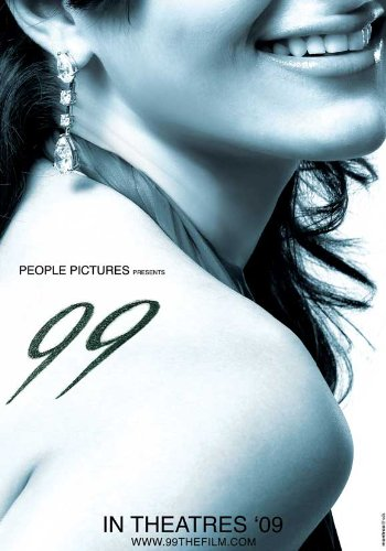 99 Poster Movie India B 11 X 17 In