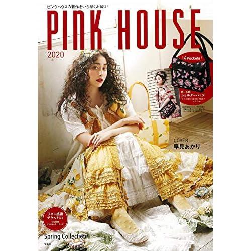 PINK HOUSE 2020 画像