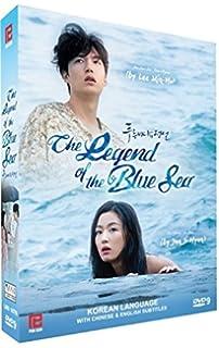 Amazon com: Personal Taste: Son Ye Jin, Lee Min Ho: Movies & TV