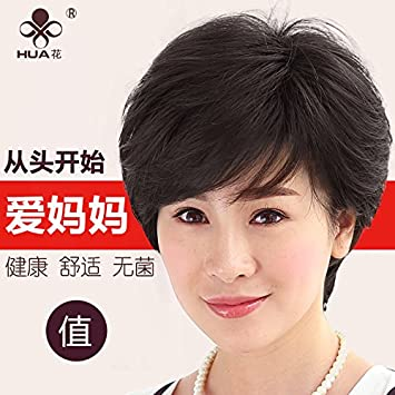 Amazon Com Middle Aged Jurchen Hair Short Hair Young Motherset