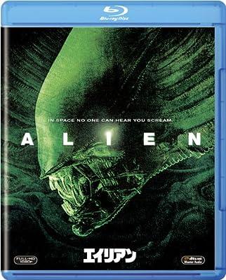 Sigourney Weaver - Alien Edizione: Giappone Italia Blu-ray: Amazon.es: Cine y Series TV