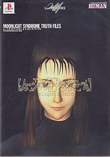 Moonlight syndrome Truth file (tree Gem BOOKS) (1997) ISBN: 488991479X [Japanese Import]