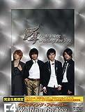 Waiting for you スペシャル・エディション(DVD付)