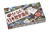 Visual Karuta Japan Heritage ([utility goods]) (2011) ISBN: 4057503439 [Japanese Import]