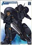フルメタル・パニック! The Second Raid Act3,Scene04+05 (初回限定版) [DVD]
