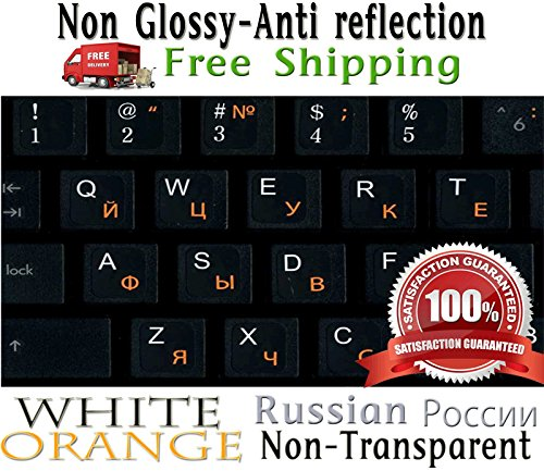 - Russian-English Black Backgroubd Keyboard Stickers Non Transparent for Computers, Laptops, Desktop, Keyboards
