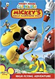 Mickey Mouse Clubhouse: Mickey's Great Clubhouse Hunt (Bilingual)