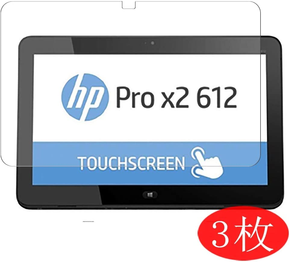 "【3 Pack】 Synvy Screen Protector for HP Pro x2 612 G1 12.5"" TPU Flexible HD Film Protective Protectors [Not Tempered Glass]"