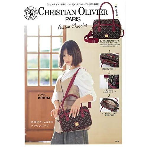 CHRISTIAN OLIVIER PARIS Boston Chocolat 画像