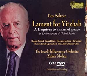 Seltzer: Lament for Yitzhak (Bonus DVD)