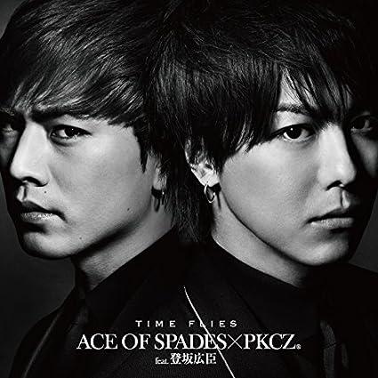 【早期購入特典あり】TIME FLIES(DVD付)(B2サイズポスター付) CD+DVD ACE OF SPADES×PKCZ feat.登坂広臣