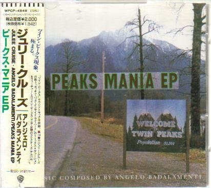 Peaks Mania Ep [Japan Import]