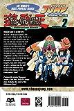 Yu-Gi-Oh! Millennium World, Vol. 2 (v. 2)