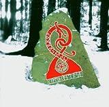 Kivenkantaja by Naula (2003-10-28)