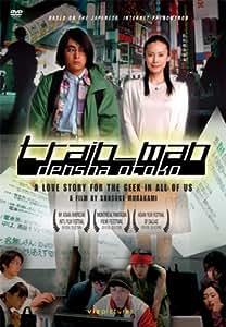 Train Man : Densha Otoko