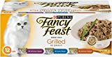 Purina® Fancy Feast® Grilled Cat Food Variety Pack 12-85g Cans
