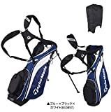 Taylormade golf CADDY BAG TM-core 2MSCB-SY991 Blue&Black&White 2015 model from Japan