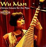 Chinese Pipa Music