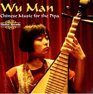 دانلود آهنگ ورزشی چینی