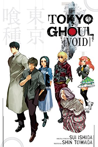 Tokyo Ghoul: Void: Void (Tokyo Ghoul Novels Book 2)