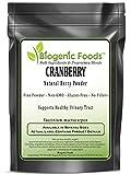 Cranberry - Natural Berry Powder (Vaccinium macrocarpon), 5 kg
