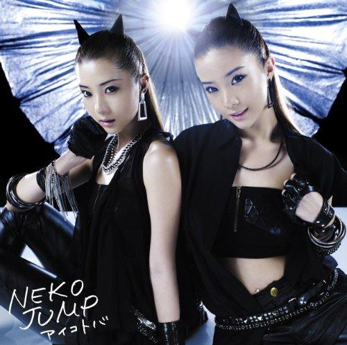 YURUANI? XNEKO JUMP(CD+DVD)