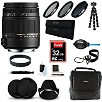Sigma 18-250mm f3.5-6.3 DC MACRO OS HSM for Nikon Digital SLR Cameras + Deluxe Accessory Kit