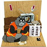 さんけい スタジオジブリmini 平成狸合戦ぽんぽこ 作戦会議 ノンスケール ペーパークラフト MP07-26