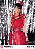 【熊崎晴香】 公式生写真 AKB48 #好きなんだ 劇場盤 自分たちの恋に限ってVer.