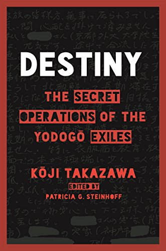 Destiny: The Secret Operations of the Yodogō Exiles