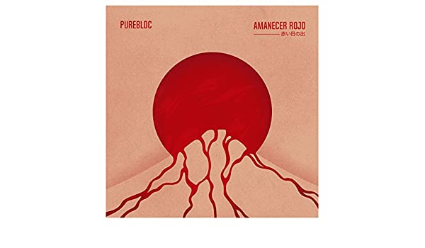 Ninja Tactics by Purebloc on Amazon Music - Amazon.com