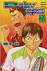Baby Steps, tome 22 par Katsuki
