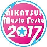 【Amazon.co.jp限定】 アイカツ! ミュージックフェスタ2017 (アイカツスターズ! 版+アイカツ! 版セット) (連動購入特典:4ディスク収納ケース付) [Blu-ray]