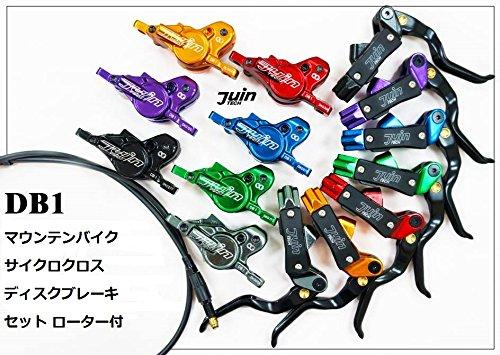 Juin Tech DB1 Mountain Cyclocross Bicycle Bike Disc Rotor Brake Set 160mm マウンテンバイク サイクロクロス ディスクブレーキセット ローター付 [並行輸入品] B077HRWSXR Black Black