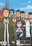 GIANT KILLING 09 [Japan Import]